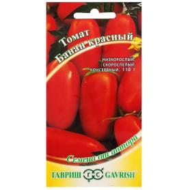 Томат красный «Банан» 0.1 г