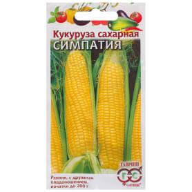 Семена Кукуруза «Симпатия» 5 г, h12