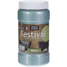Краска перламутровая Festival 1 л мята