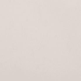 Обои флизелиновые Inspire бежевые 1.06 м Е19116