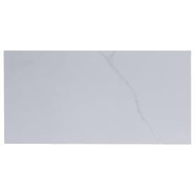 Плитка настенная Palmira «Blanco», 1.08 м2, цвет белый