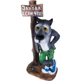 Фигура садовая «Волк в шортах, с табличкой» h76 см