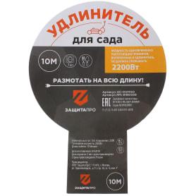 Удлинитель без заземления 1 розетка 2х1 мм2 10 м