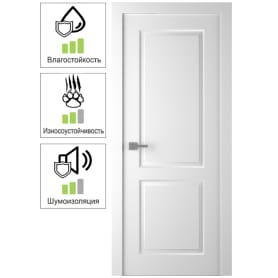 Дверь межкомнатная Австралия глухая эмаль цвет белый 70x200 см (с замком)
