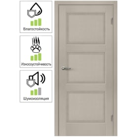 Дверь межкомнатная глухая Трилло 80x200 см цвет ясень
