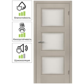 Дверь межкомнатная Трилло остеклённая Hardflex цвет ясень 80x200 см (с замком и петлями)