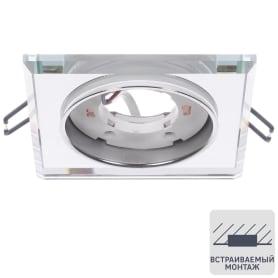 Светильник под лампу GX53 Эра 220 В, 13 Вт, цвет зеркальный