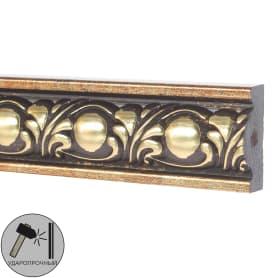 Молдинг настенный полистирол Decomaster 157-57 золотой 1.4х3х200 см