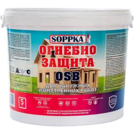 Огнебиозащита Soppka для OSB для наружных и внутренних ОСБ 5 кг