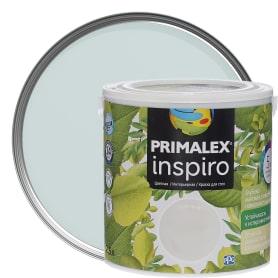 Краска Primalex Inspiro 2,5 л Платина