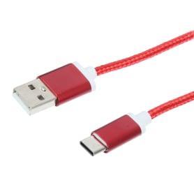 Кабель Type-C цвет красный