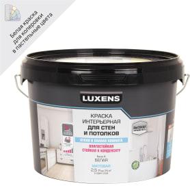Краска для стен кухни и ванной Luxens база A 2.5 л