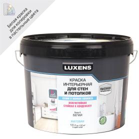 Краска для стен кухни и ванной Luxens база A 10 л