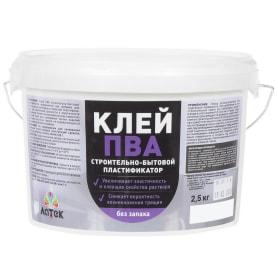 Клей ПВА для пластификации растворов, 2.5 кг