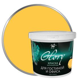 Краска для гостиной и офиса цвет золотисто-желтый 0.9 л