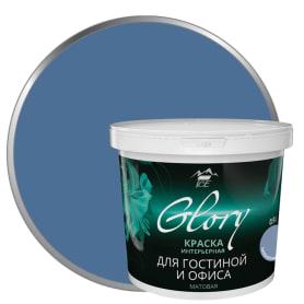 Краска для гостинной Glory 0.9 л, цвет полуночно-синий