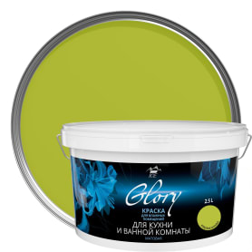 Краска для кухни и ванной цвет спелая олива 2.5 л