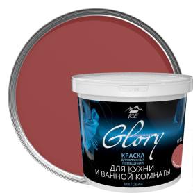 Краска для кухни и ванной цвет медно-коричневый 0.9 л