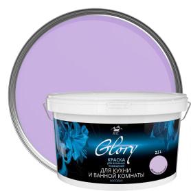 Краска для кухни и ванной цвет дымчатый топаз 2.5 л