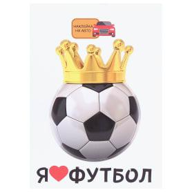 Наклейка «Царь футбола»
