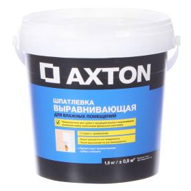 Шпатлевка выравнивающая для влажных помещений Axton 1.5 кг
