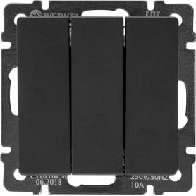 Выключатель встраиваемый Werkel 3 клавиши, цвет черный