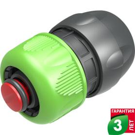 Коннектор для шланга быстросъёмный Geolia с автостопом 1 дюйм