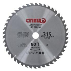 Диск пильный по дереву 315х32/30 мм Спец 0521302, 80 Т