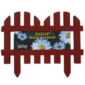 Забор декоративный №4, 3 м, цвет терракот