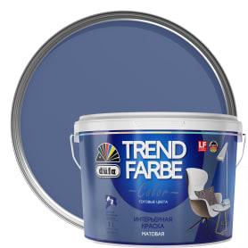 Краска для стен и потолков Trend Farbe цвет Полуночно-синий 1 л