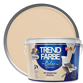 Краска для стен и потолков Trend Farbe цвет Капучино 1 л