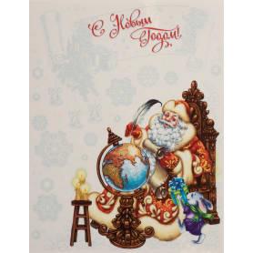 Украшение новогоднее оконное «Дедушка со списком»