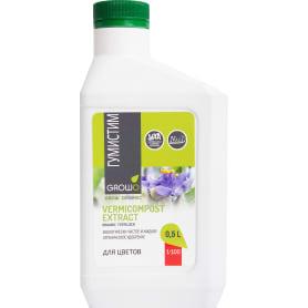 Удобрение вермикомпост (биогумус) Гумистим «Для цветов», 0.5 л