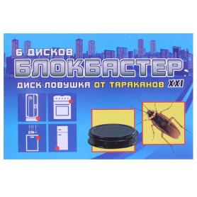 Диск-ловушка от тараканов «Блокбастер»