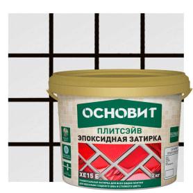 Затирка эпоксидная Основит «Плитсэйв» цвет чёрный 2 кг