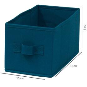 Короб Spaceo Miami, 150х310х150 мм, 6.9 л, полиэстер, цвет синий