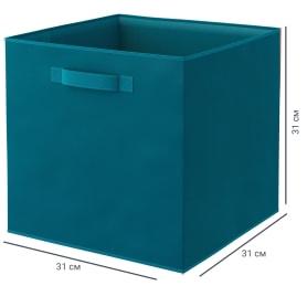 Короб Spaceo Miami, 310х310х310 мм, 29.7 л, полиэстер, цвет синий