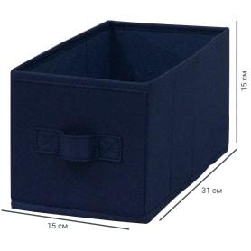 Короб Spaceo Saphir 15х31х15 см 6.9 л полиэстер цвет синий