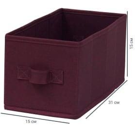 Короб Spaceo Berry, 150х310х150 мм, 6.9 л, полиэстер, цвет черничный