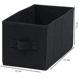 Короб Spaceo, 150х310х150 мм, 6.9 л, полиэстер, цвет чёрный