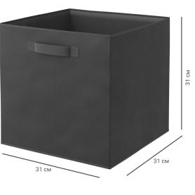 Короб Spaceo 31х31х31 см 29.7 л полиэстер нетканый материал цвет чёрный