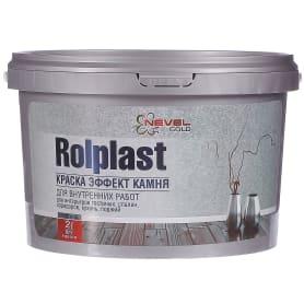 Покрытие декоративное Rolplast «Fortuna», 2 кг
