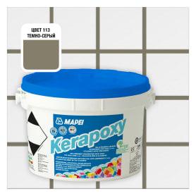 Затирка эпоксидная Mapei Kerapoxy N.113 цвет тёмно-серый 2 кг