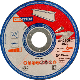 Круг отрезной по металлу Dexter, 115x1x22.2 мм