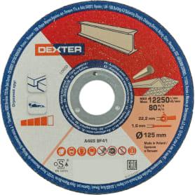 Диск отрезной по нержавеющей стали Dexter, 125x1.6x22 мм