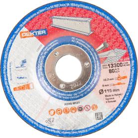 Диск зачистной по нержавеющей стали Dexter, 115x6x22 мм