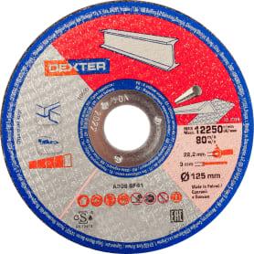 Диск отрезной по нержавеющей стали Dexter, 125x3x22 мм