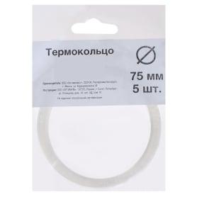 Термокольцо для натяжного потолка «Своими руками» d 75 мм, 5 шт.