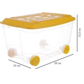 Ящик для игрушек на колесах, 580х390х335 мм