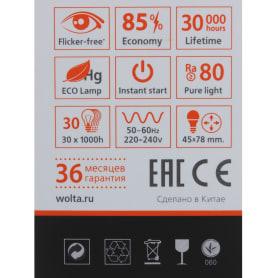 Набор ламп светодиодных Wolta шар E27 8 Вт свет нейтральный белый, 5 шт.